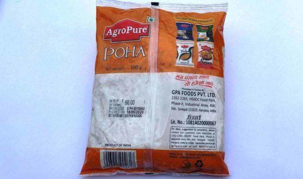 poha market price